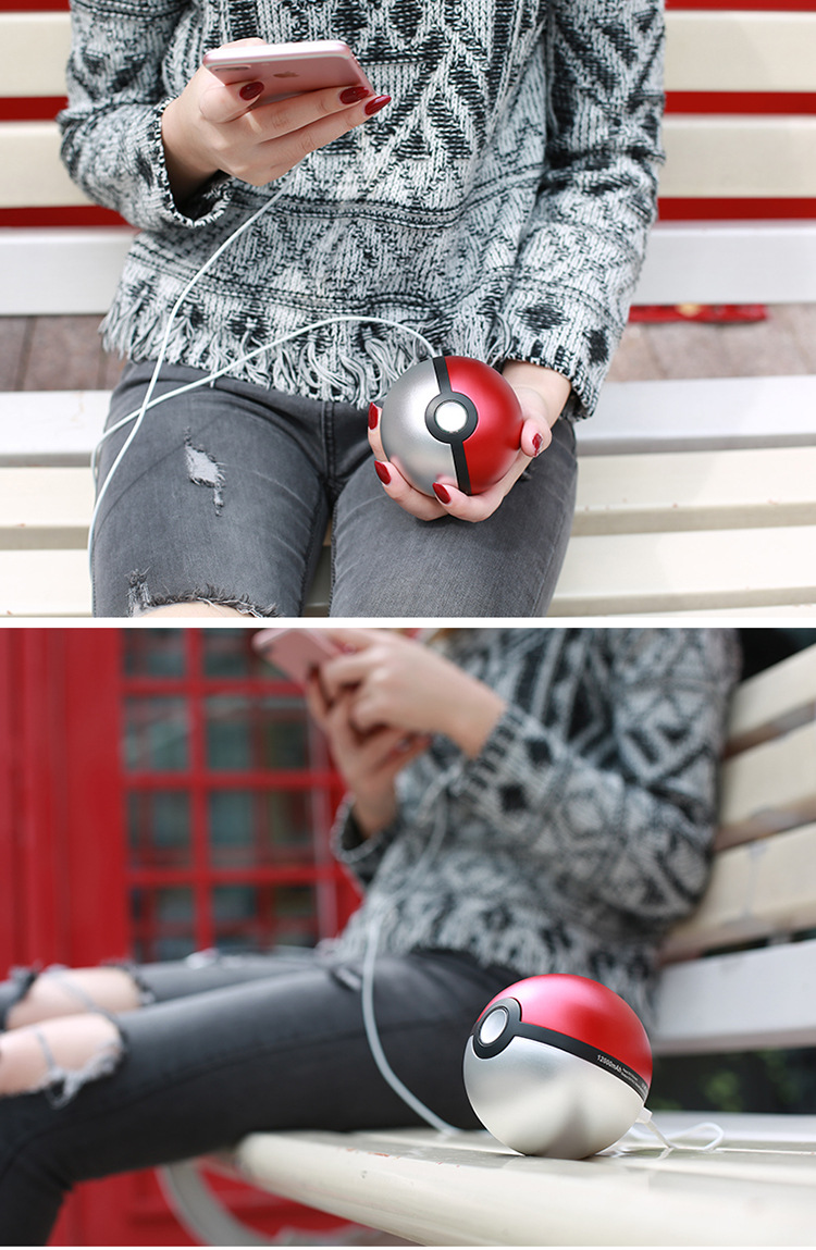 PokeCharger - Must Have Pokemon Go Powerbank