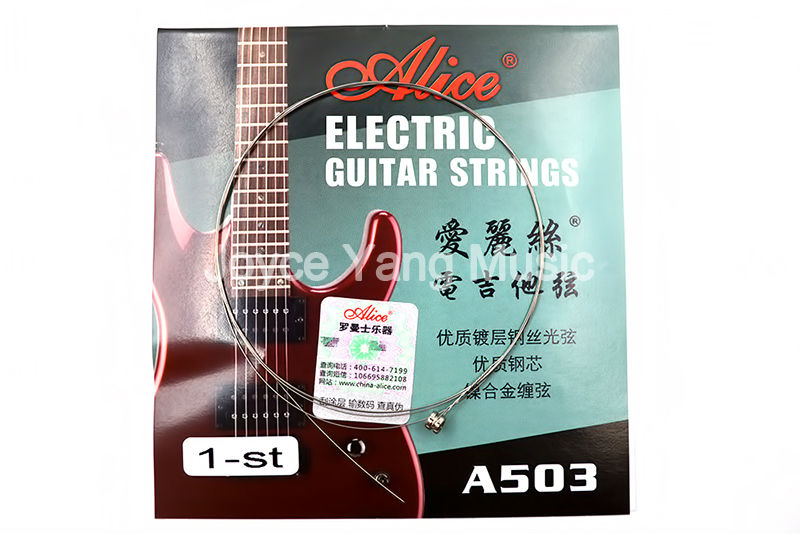 electric guitar strings on sale bulk. Save big with Bulk electric guitar strings that ship worldwide